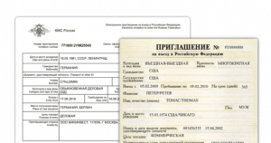 Invitation de visa d'affaires russe