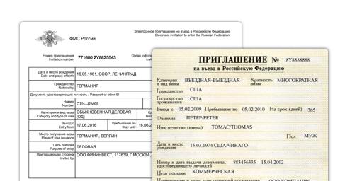 Russian business visa Invitation