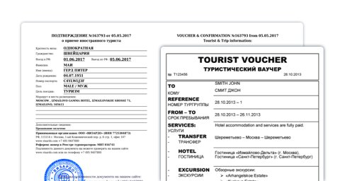 Russian tourist visa Invitation