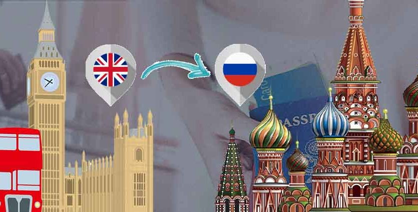 GB to Russia