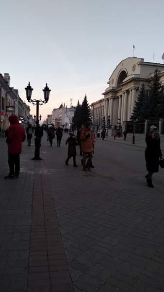 Bauman Street - Kazan