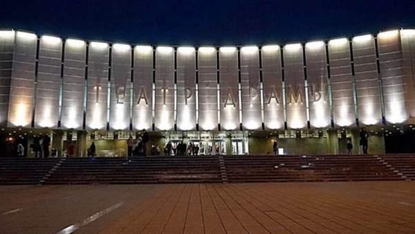 Schauspielhaus - Krasnodar