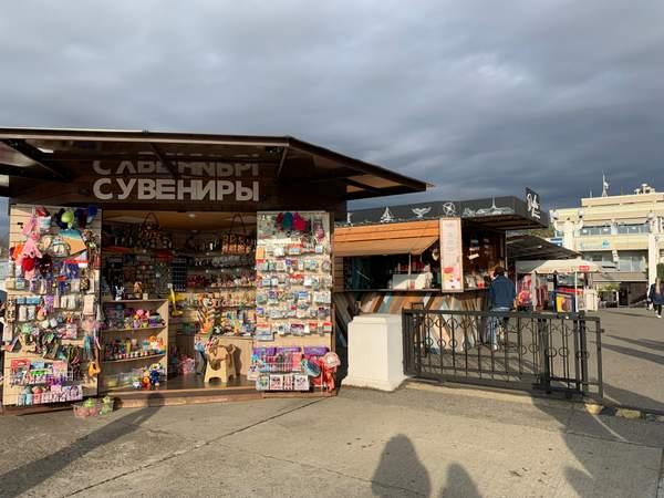 SOUVENIR STORE - Sotchi Russie