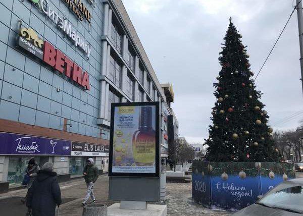 Ufa Russia