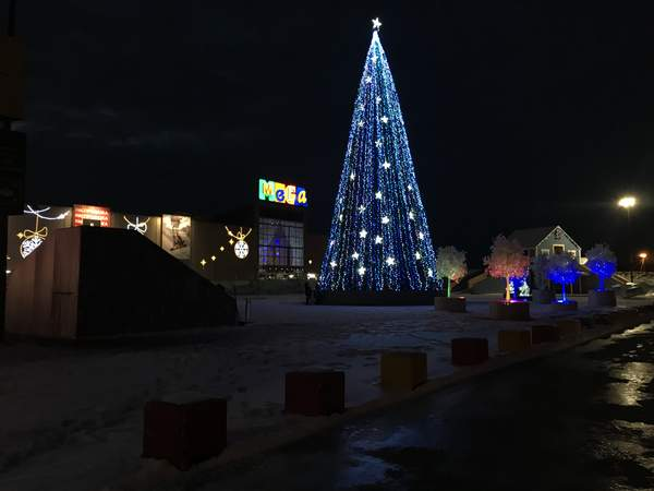 New Year tree - Ufa