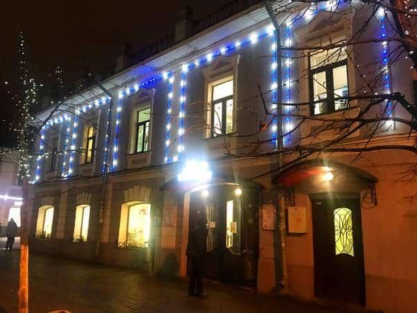 Edificio antiguo - Yaroslavl