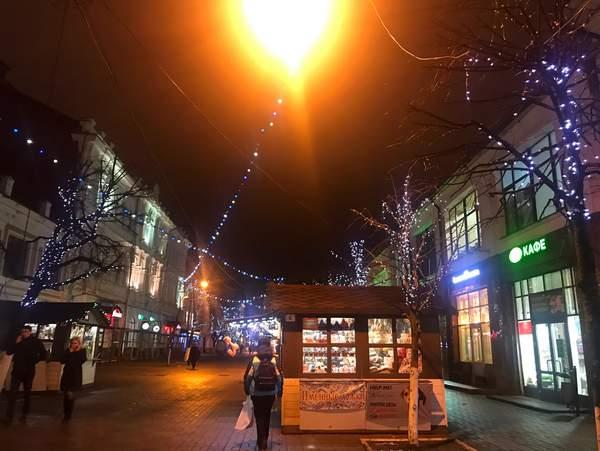 Kirova street - Yaroslavl