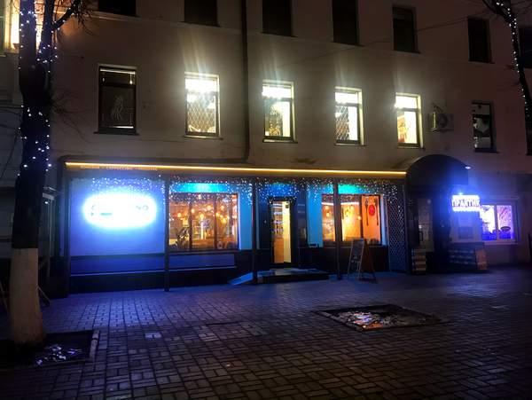 新的独特咖啡馆-Yaroslavl