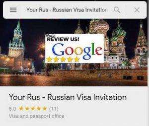 Google YourRus reviews