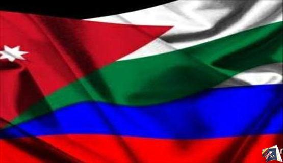 How To Get Russian Visa In Jordan